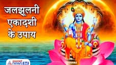 Jal Jhulni Ekadashi on 17 September 2021, doing these remedies may bring happiness and prosperity