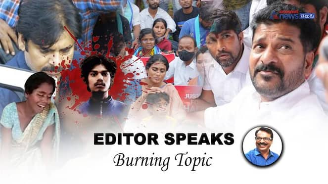 Editor speaks: Kasula Pratap Reddy on Saidabad murder case and its consequences