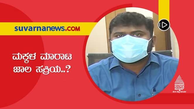Hospital staffs sells baby boy in Vijayapura grg