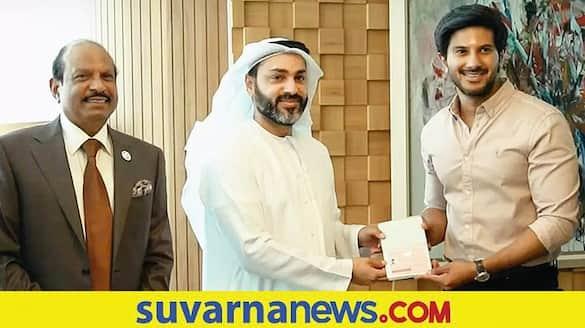 Specialty of UAE golden visa that Mollywood actor Dulkhar Salman gets