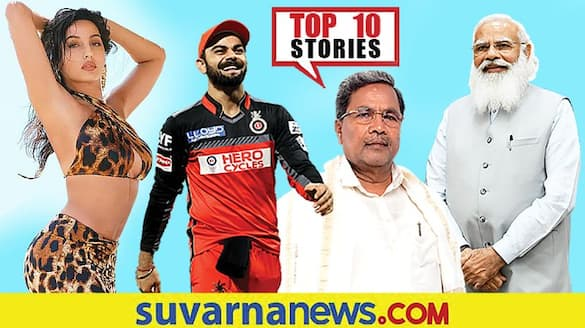 PM Narendra Modi Birthday to Nora fatehis bold look top 10 News of september 17 ckm