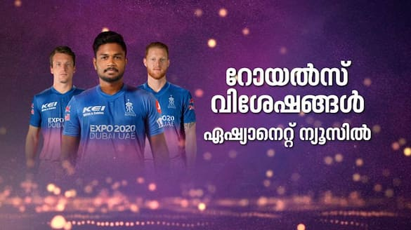 Asianet News teaming up with Rajasthan Royals for the IPL