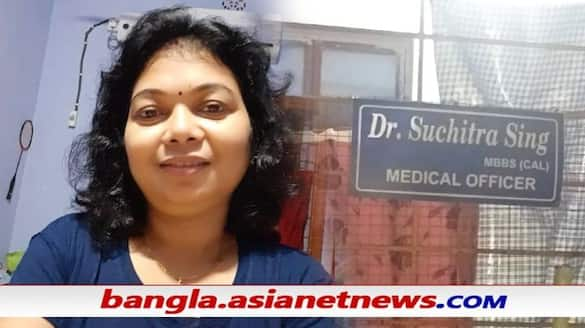 Mysterious death of lady doctor in Purulia, 4-year-old daughter missing ALB
