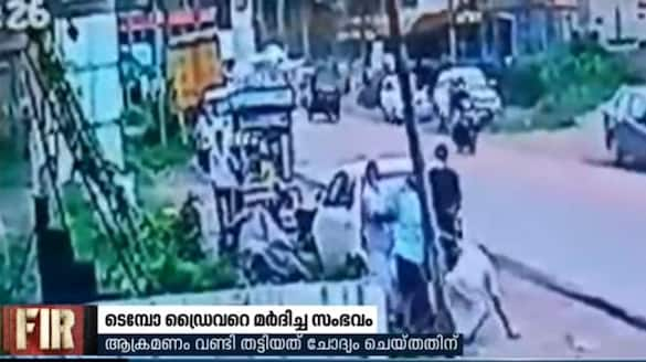 Three in a car thrash Milma driver for questioning hit-and-run on Kollam road
