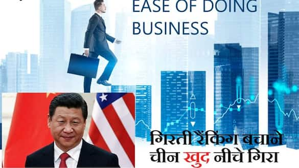 world bank announced to drop doing business report as china tampered data found