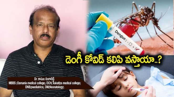 Seasonal Diseases In children, Symptoms, Treatment and prevention by Pediatrician Dr. Kasula Linga Reddy