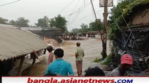 The river dam has broken and Midnapore has been flooded due to heavy rains RTB