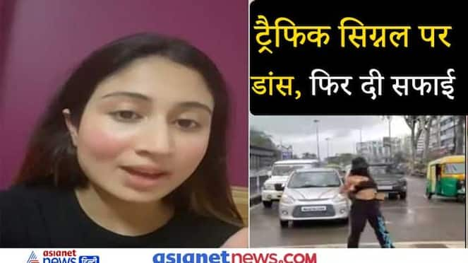 Madhya Pradesh, model in Indore who dance at traffic signal released another video after legal action against her