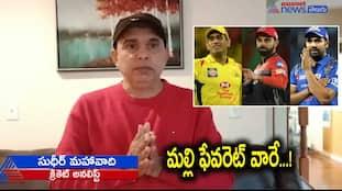 IPL 2021 ఫేజ్ 2:దుబాయి కండిషన్స్ లో అద్భుతంగా ఆడి కప్పు గెలిచే అవకాశం వారిదే...