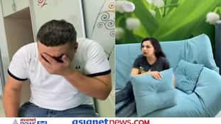 Video: पत्नी का मुंह काला करने की सोच रहा था पति, लेकिन खुद का ही चेहरा काला कर भागना पड़ा