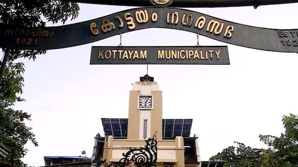 ldf kottayam municipality motion no confidence udf lost administration