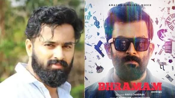 actor prithviraj reveal his movie Bhramam release date
