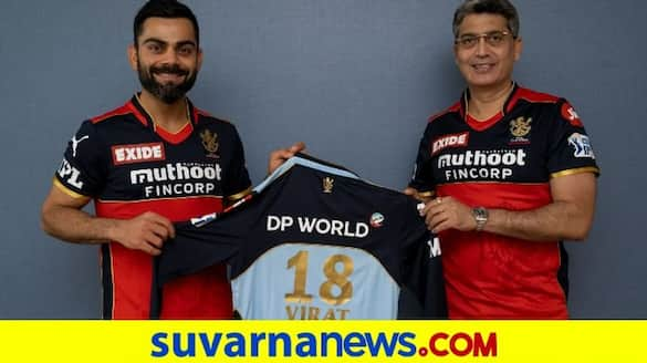 IPL 2021 RCB to be auctioned blue jerseys to offer free Covid 19 vaccines drives in India Says Virat Kohli kvn