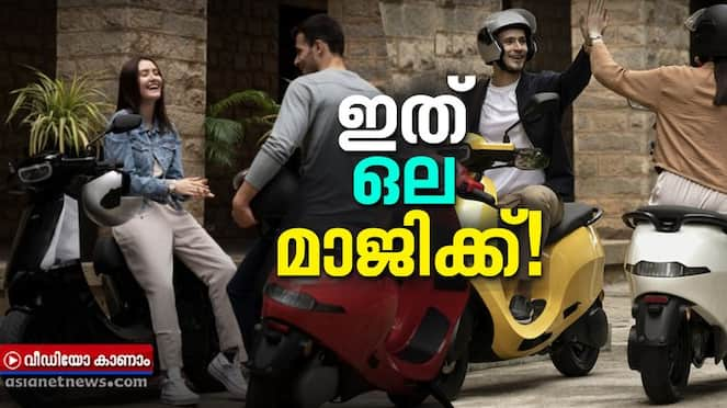 ola e scooter sale reached one lakh in 24 hours