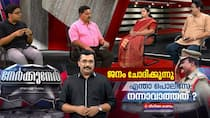 nerkkuner about kerala police issues