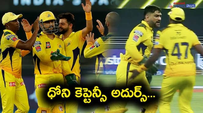CSK VS MI Match Review : MS Dhoni's Sheer Captaincy Brilliance lead Chennai to a triumphing Victory