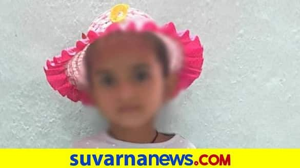 Five Year Old Girl Dies Due to Dengue Fever at Manvi in Raichur grg