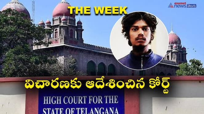 High Court orders Judicial enquiry into accused Raju's Suicide