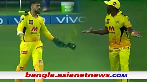 IPL 2021, CSK vs MI - MS Dhoni loses cool in the field after confusion with Bravo ALB
