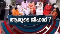 Controversies over the 'jihad' statements in Kerala