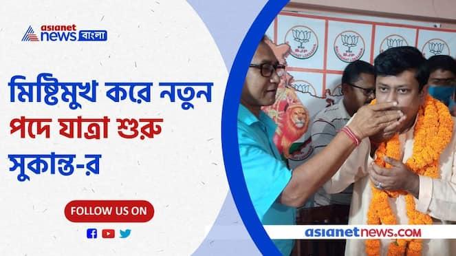 Sukanta Majumdar becomes BJP state president after replacing Dilip Ghosh Pnb