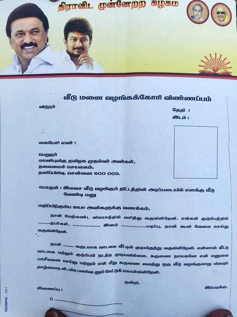 Is the DMK letter pad such a hoax ..? Chess collection