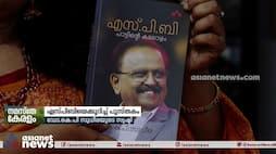 book about sp balasubrahmanyam written by kp sudheera