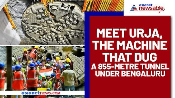 Meet Urja, the machine that dug a 855-metre tunnel under Bengaluru - ycb