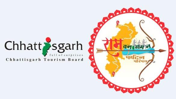 Chhattisgarh ram van gaman paryatan paripath will be made in state, CM Bhupesh Baghel terms it as an attempt to cherish the memories of Shri Ram