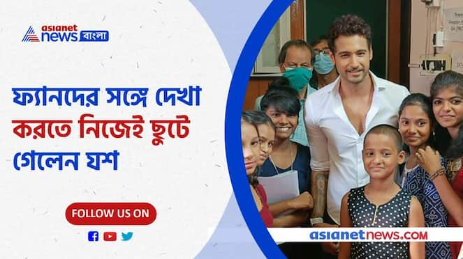 Yash Dasgupta met his fans with a bunch of gifts Pnb
