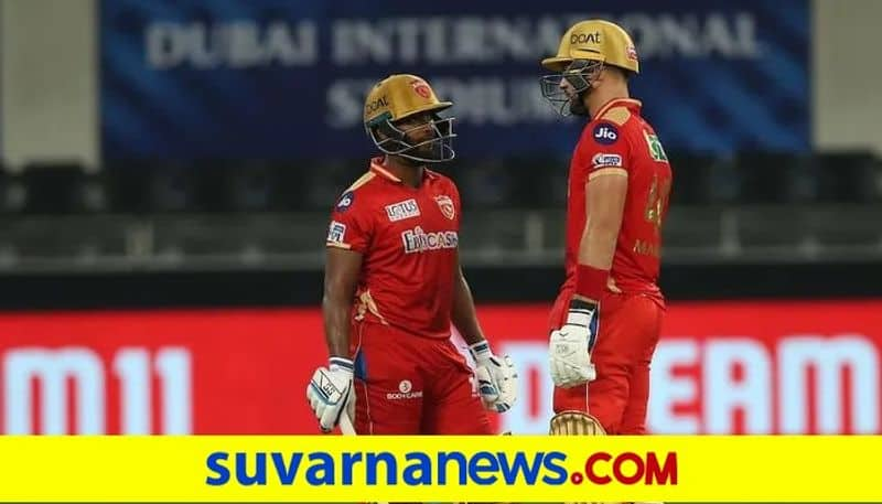 Narendra Modi in USA to IPl 2021 Match Fixing top 10 news of september 23 ckm
