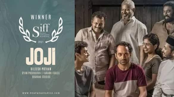 joji movie selected Best International Feature Film Award at Swedish International Film Festival