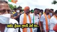 #Prajasangramayatra:కేటీఆర్ ఇలాకాలో బండి సంజయ్ పాదయాత్ర షురూ