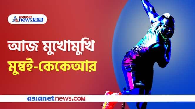 IPL 2021 match preview of Mumbai Indians vs Kolkata Knight Riders Pnb