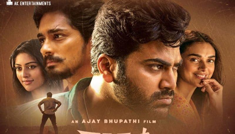 KGF garuda Ramachandr grabs audience attention in Mahasamudram film trailer vcs