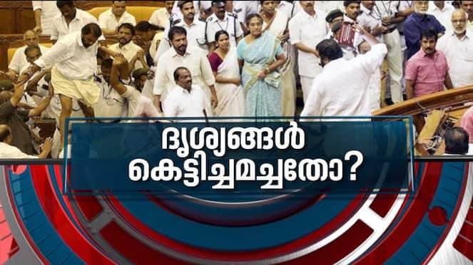 news hour discussion on Kerala Assembly ruckus case