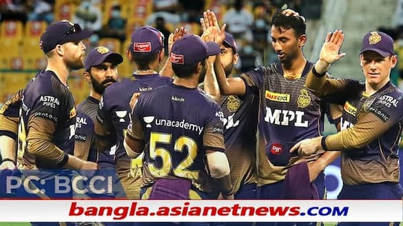 IPL 2021, KKR vs MI - KKR move up to 4th sopt in point table after beating MI by 7 wickets ALB
