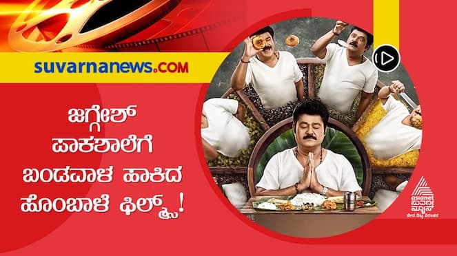 Raghavendra stores Jaggesh first look goes viral vcs