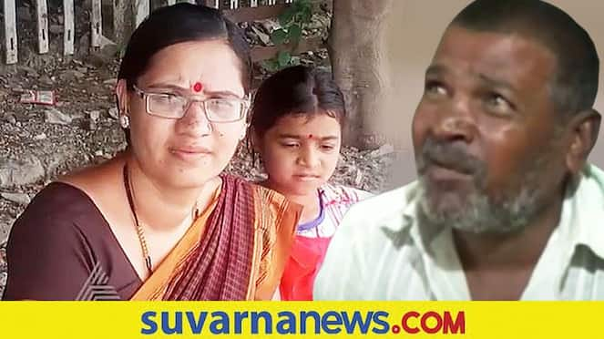 Suvarna FIR Auto Driver Kills Wife, Daughter Kalaburagi mah