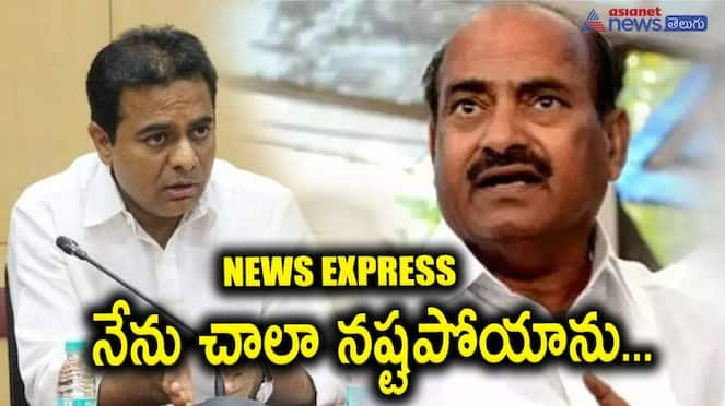 Will Leave AP and Come to Telangana, JC Diwakar Reddy Sensational Comments