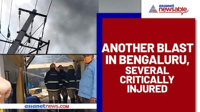 Bengaluru witnesses another blast at chemical factory, black smoke, smell reported, no casualty yet - ycb