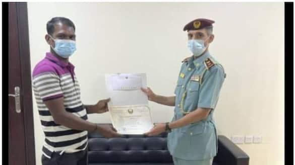 Indian in UAE honoured for returning cash found at ATM