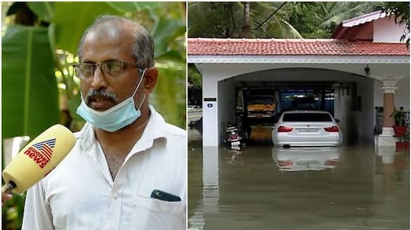 Kozhikode flood fund scam, the flood victims in the district are still hoping for justice