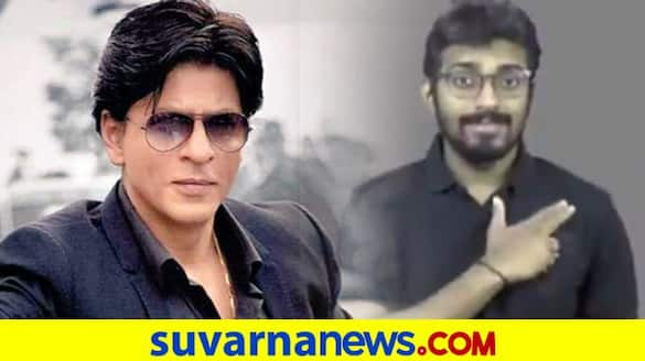 Actor Shah Rukh Khans name added in Indian Sign Language Dictionary dpl