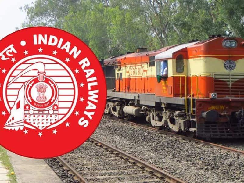 Railway job issue su venkatesan statement