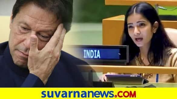Indias gives strong reply to Pakistan PM Imran Khans false & malicious propaganda at UNGA dpl
