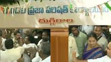 duggirala mpp election postponed
