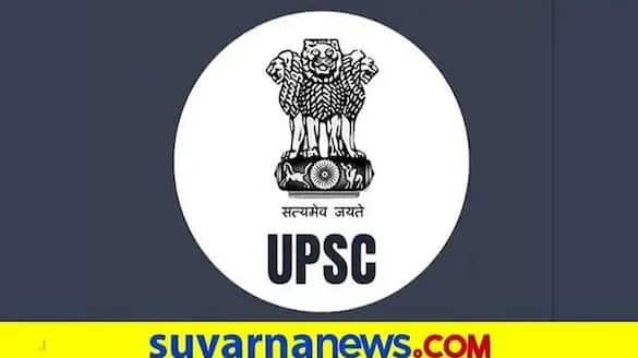 Chintamani based 3 People Got Rank in UPSC snr