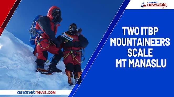 Two ITBP mountaineers scale Mt Manaslu world's 8th highest peak