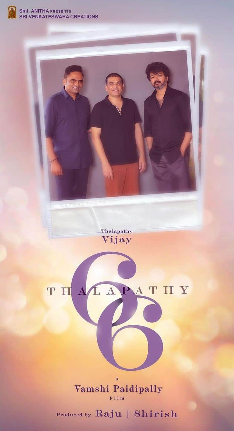 Thalapathy vijay Acting 66 movie in vamsi Directon officially announced